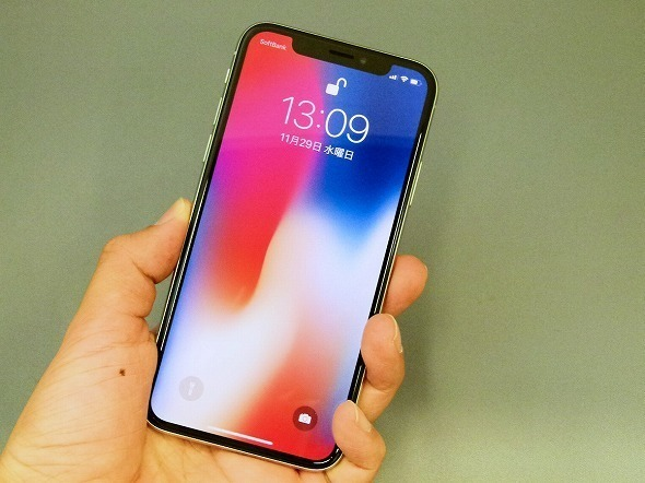 What we think about the iPhone X